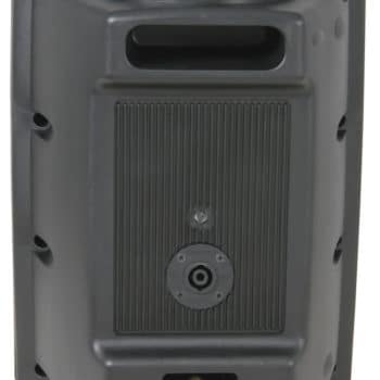 QTX QR8 Passive ABS Speaker 8in (pair)