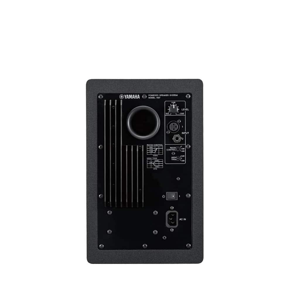 Yamaha HS5 Active Reference Monitor - Single